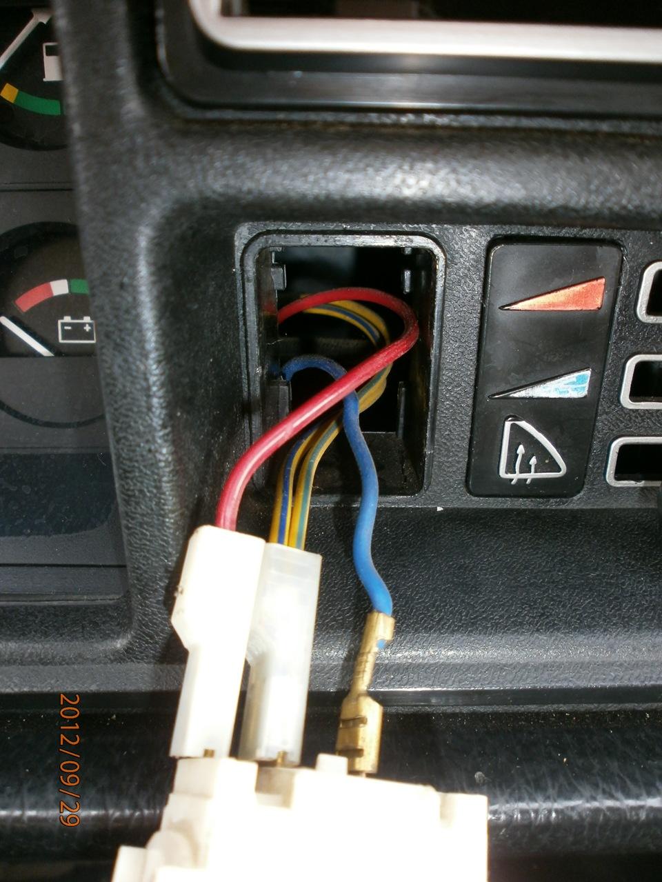 ВАЗ 2107 кнопка печки достать