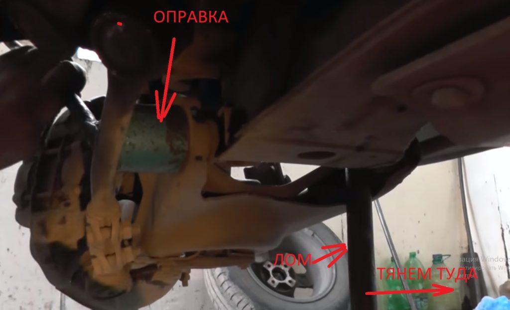 Замена передних и задних сайлентблоков на ваз 2106 как поменять своими руками сделать съемник инструкции с фото и видео